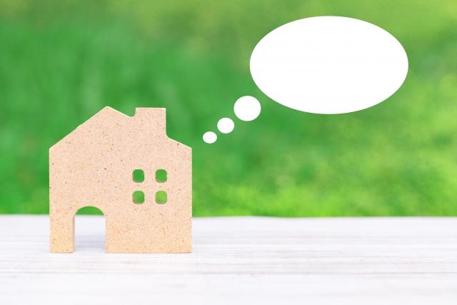 注文住宅をお考えの方へ!依頼するメリットをご紹介します!