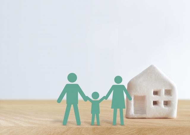 子育てしやすいマイホームをつくるためのポイントを解説します!