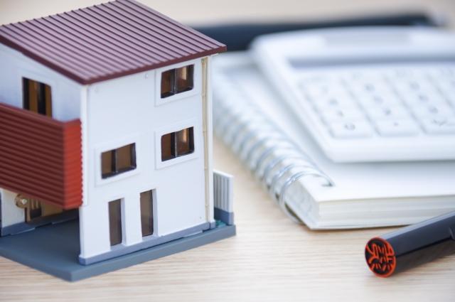 注文住宅をお考えの方へ!契約時の注意点をご説明します!