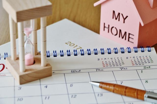 注文住宅をお考えの方へ!購入から引き渡しまでの流れについてご紹介!